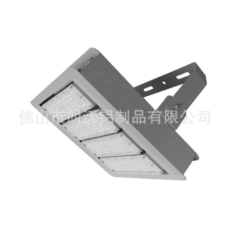 模组隧道灯外壳 200wLED隧道灯套件 投光灯