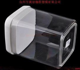 食品包装易扣罐 正方形透明罐