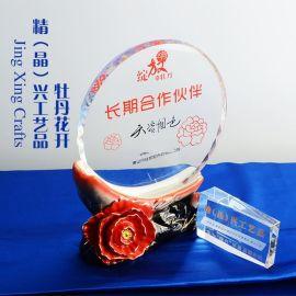 廣東水晶陶瓷獎牌 周年活動慶典獎牌 美容院價值品牌獎牌