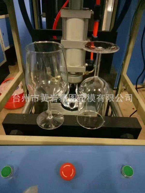 辽宁省亚克力灯罩自动吹瓶机 PC灯罩吹瓶机 手插自动吹塑机