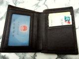 生产真皮竖款钱包 上海皮具厂家生产批发钱夹卡包FL08