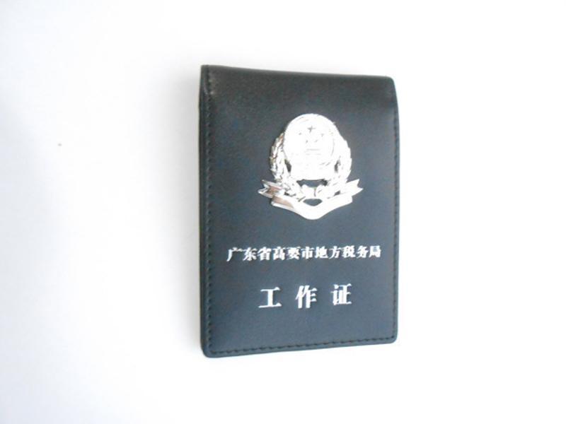 各种卡包箱包礼品定做工作证定制 订做工作证定制 真皮