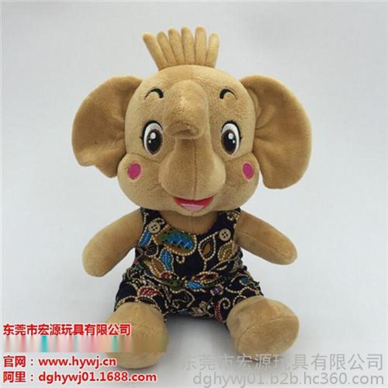 化州毛绒玩具,宏源玩具,毛绒玩具厂家