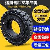 台灣推高機輪胎公司叉车实心轮胎650-10和28*9-15实心轮胎