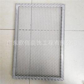 广东供应金属铝拉网板定制 菱形孔拉网铝板天花吊顶