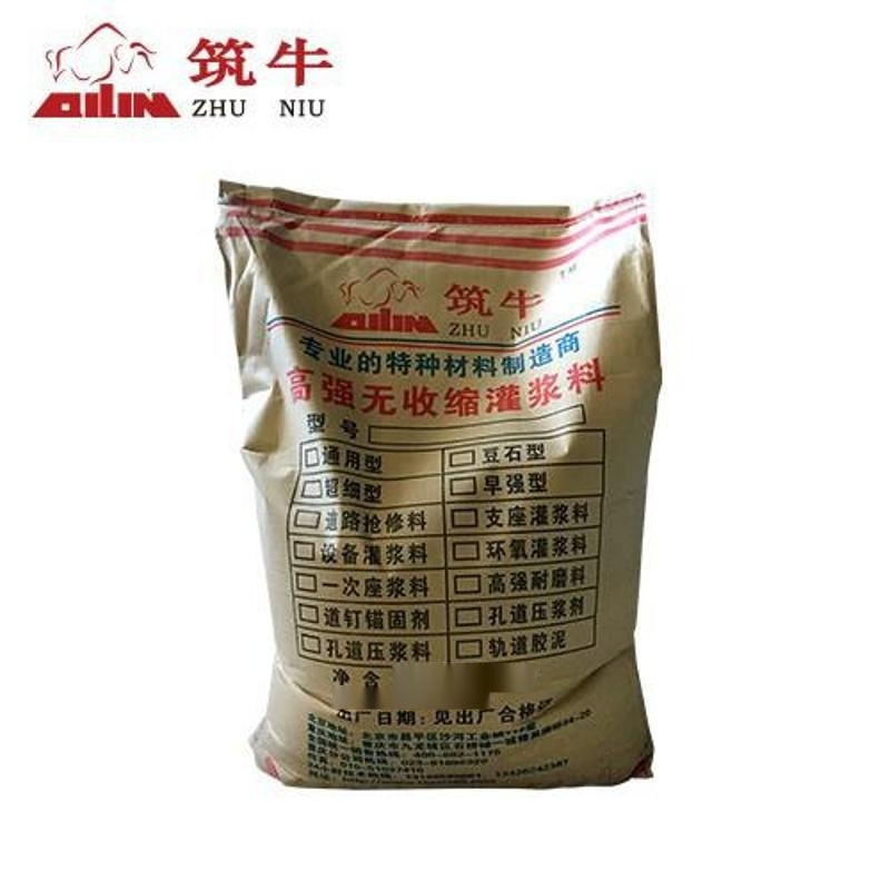 ZN-1高強無收縮灌漿料-水泥基灌漿料