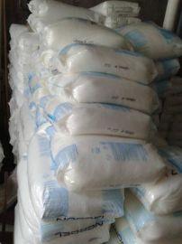 EPDM橡胶用于塑料增韧改性美国陶氏3745P抗紫外线EPDM塑料