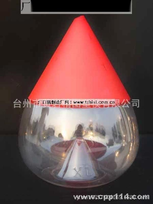 专业生产装干货大口径塑料罐吹瓶模具