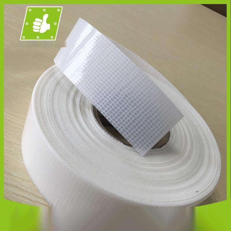 夹网布分切分条加工 涂层布分条分切 网格布分切加工 涂层布印刷