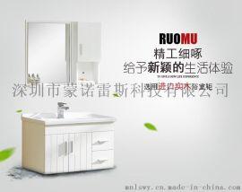 蒙諾雷斯0078橡木浴室櫃