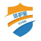 数据脱敏加密_上海CAD加密_防泄密软件_文件加密
