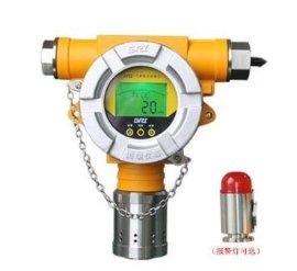 氧气O2气体浓度检测仪
