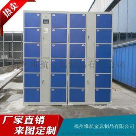 福建三明厂家供应智能存包柜 超市/健身房寄存柜 员工电子储物柜 可定制