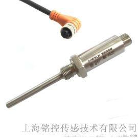 上海铭控MD-STA 精巧型温度变送器
