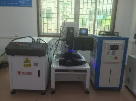 光纤传输全自动激光焊接机、焊钟表、手机马达,东莞