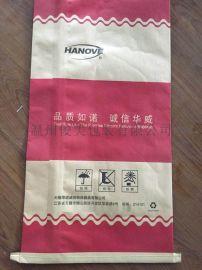 厂家直销纸塑复合袋编织袋阀口袋 工程塑料袋