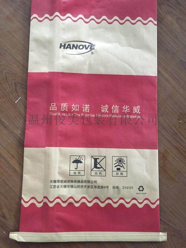 廠家直銷紙塑複合袋編織袋閥口袋 工程塑料袋