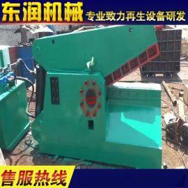 供应液压鳄鱼式剪切机金属剪钢筋钢管剪断机