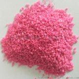 天然染色粉色彩砂魚缸裝飾大顆粒粗砂 燒結綵砂
