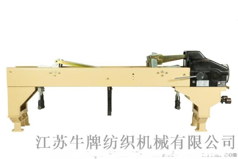 牛牌NP4420积极式凸轮开口装置用于多片综14片16片