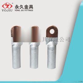 铜铝鼻子接线端子 DTL-400平方A级国标