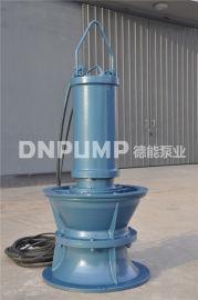 水源调度大型潜水轴流泵生产厂家