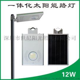 工厂批发12W太阳能庭院灯人体感应高亮节能LED灯一体化太阳能路灯
