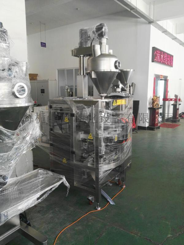 包装机,半自动粉末包装机,粉末包装机