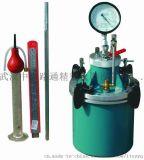 含氣量測定儀操作方法簡單