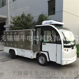 不锈钢电动四轮送餐车,电瓶送餐车,厢式电动货车,可加装空调