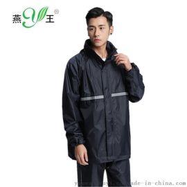 燕王806雨衣雨裤套装 男女分体骑行反光雨衣