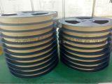 精凌电子专业生产载带 深圳载带 惠州载带 珠海载带 连接器载带