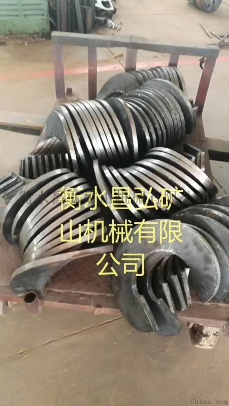 河北定製不鏽鋼螺旋葉片