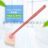日本進口浴缸刷長柄瓷磚刷衛生間地磚刷海綿清潔刷