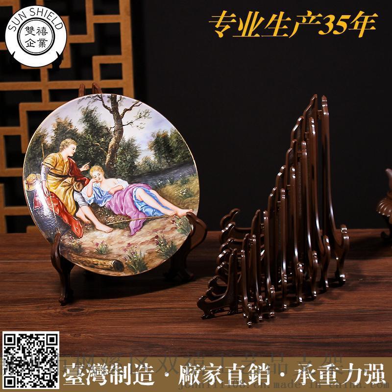 6寸臺灣中日式亞克力仿木製木質盤架普洱茶餅架獎牌證書展示架鐘錶a4相框托架工藝品架