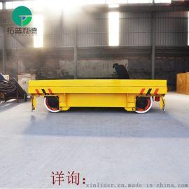 轨道供电式电动平板车台面加装橡胶垫防滑耐磨
