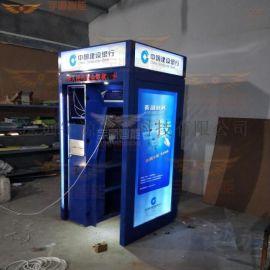 银行室内ATM取款机大堂防护罩钣金产品加工