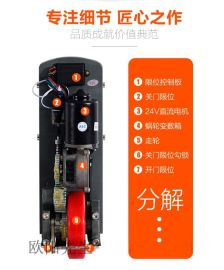 梅州兴宁八字对开门电机平开门自动开门机PM-186EA