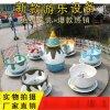 浪漫的公园游乐场游乐设施旋转咖啡杯新型游乐设备