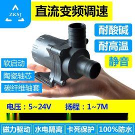 批发24V微型磁力泵微型潜水泵DC50A