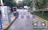 上海停車場車牌識別系統設施安裝