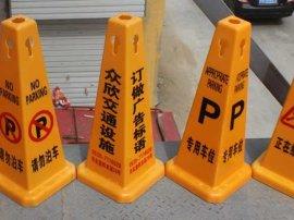 山东交通设施厂家供应交通标志牌 公路缓冲带限速带铸钢减速带