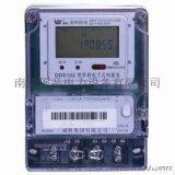 威胜DDS102-Z2单相电子式电能表