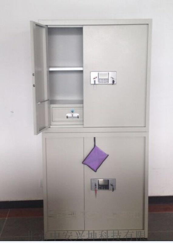 双节保密文件柜