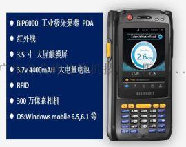 手持工程測量RTK手薄華測GPS南方科力達瑞得三鼎天宇 超S730X3