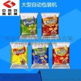 供應食用粗鹽白糖500g袋裝鹽包裝機 中型顆粒包裝機