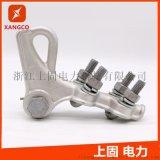 電力金具 鋁合金耐張線夾NLL-1 線路金具耐張