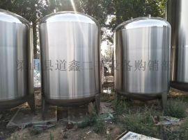 厂家定做不锈钢搅拌罐立式储罐卧式储罐各种材质
