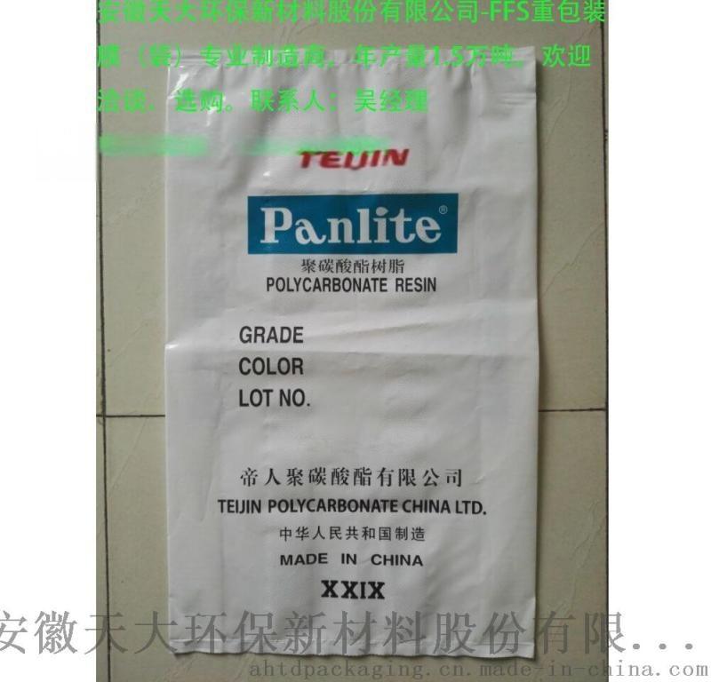 聚碳酸酯用重膜包装袋, PE 包装袋, 聚乙烯包装袋