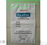 聚碳酸酯用重膜包裝袋(FFS膜)